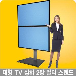 HD-6232MP TV 2대 상하 멀티스크린 스탠드 65인치 지원