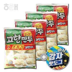 해태 고향만두350gx4봉+사은품 진주 감자 핫도그400g