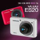 삼성 ES20 광학4배줌 디카+16GB+케이스+리더기 포함 k