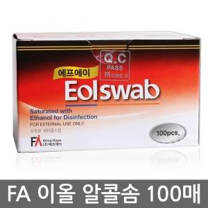 FA 이올스왑 알콜스왑 알콜솜 소독솜 의약외품 100매