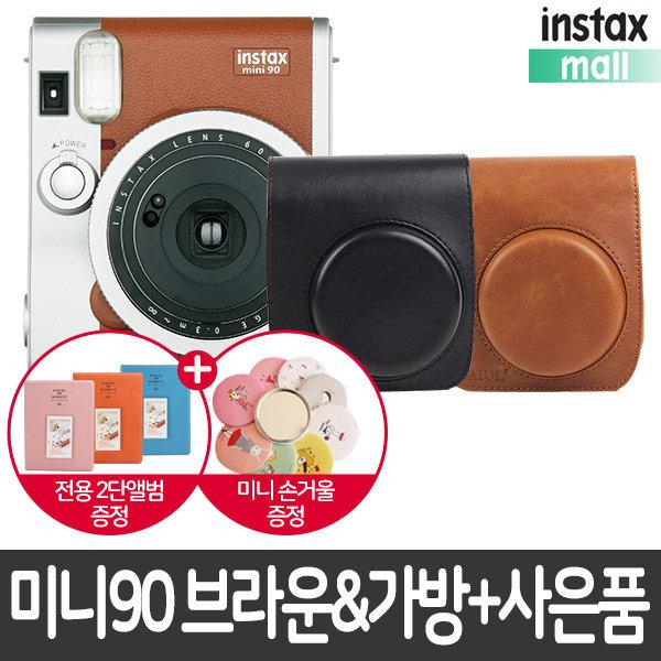 미니90 브라운/폴라로이드카메라 +케이스+사은품