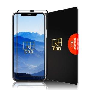 CRB 아이폰 11 PRO 11D 풀커버 강화유리 필름