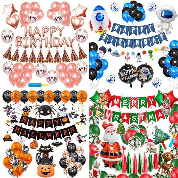 크리스마스 파티풍선세트/생일 파티용품/이벤트 선물