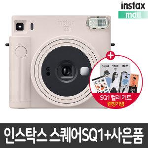 스퀘어SQ1 초크화이트/폴라로이드카메라 +컬러키트