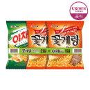 꽃게랑2봉 + 야채타임1봉 /스낵/과자