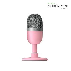 Seiren Mini Quartz 핑크 세이렌 미니 소형 마이크