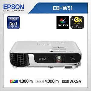 EB-W51 빔프로젝터 3LCD 4000안시