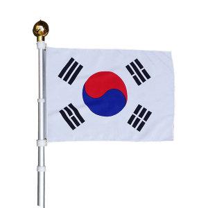 2단 알루미늄 회전깃대 태극기 ( 국기+깃대+보관함)