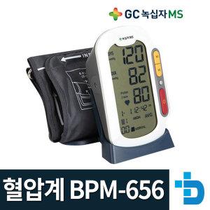 자동전자 디지털 혈압측정기 BPM-656