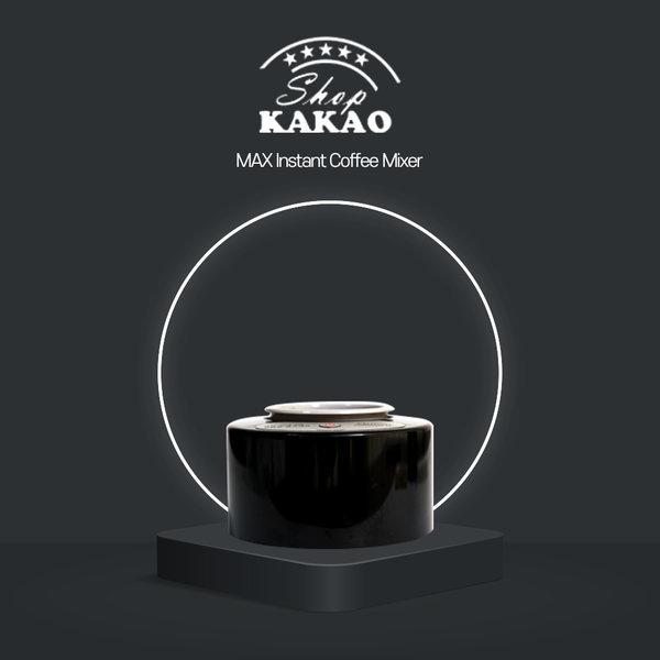 사무실 커피 자동 믹서기 믹스김 믹스 커피메이커 블랙
