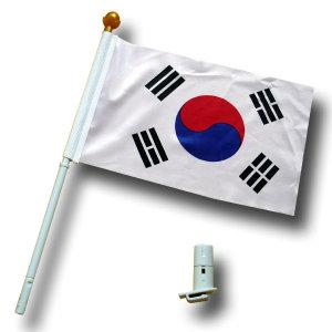 수기 겸용 차량용 태극기Set (본네트용)