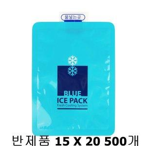 젤 아이스팩 반제품 중형 (15x20) 2000장 무료배송