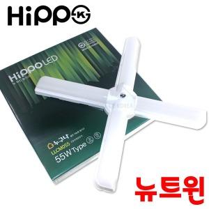 국산 히포 LED십자등기구/55w/두영/LLCM55/led형광등