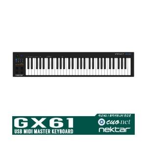 NEKTAR IMPACT GX61 넥타 마스터키보드
