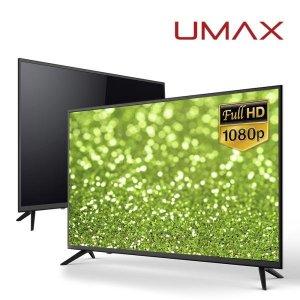 유맥스  MX40F 101cm(40) LEDTV모니터무결점2년AS 택