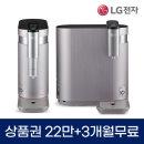 상하좌우 냉 정수기렌탈 WD303AP