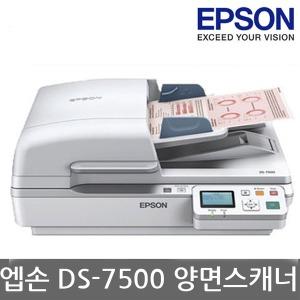 ANA( 본문참조)엡손/DS-7500/스캐너