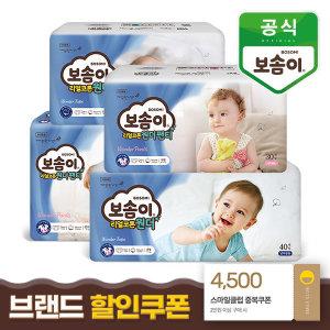 보솜이 리얼코튼 원더 밴드/팬티 기저귀 1BOX