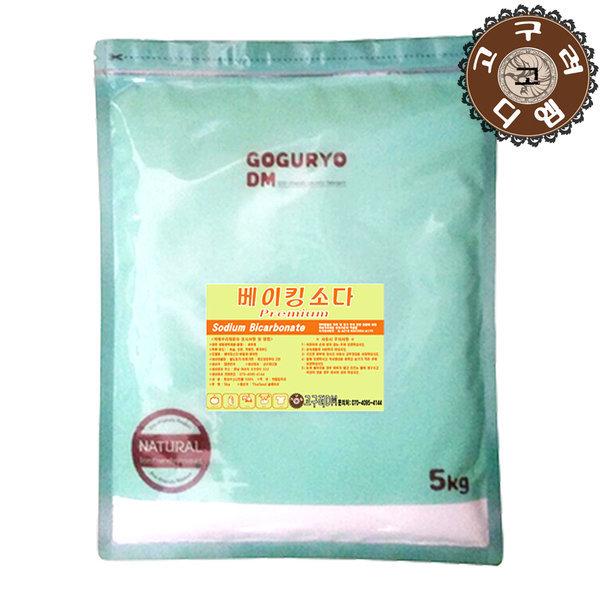 베이킹소다 프리미엄 5kg/ 과탄산소다 구연산 고품질