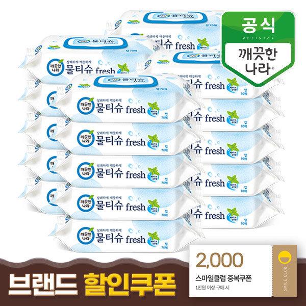 깨끗한나라 페퍼민트 FRESH 물티슈 캡형 70매 20팩