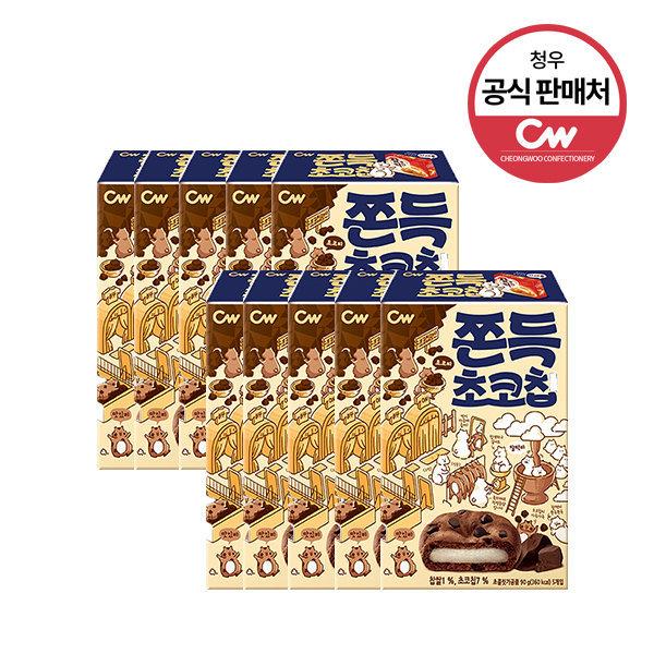 청우식품   청우공식  쫀득초코칩 90g (5개입) 10box