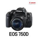EOS 750D 크롭바디 가성비DSLR 인물용 풍경용 입문용