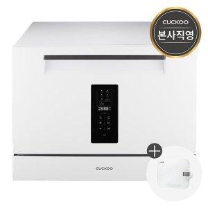 본사직영) 쿠쿠 CDW-A0611TW 6인용 식기세척기