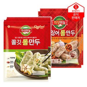쉐푸드 의성마늘 쫄깃롤만두x2팩+매콤오징어롤x2팩
