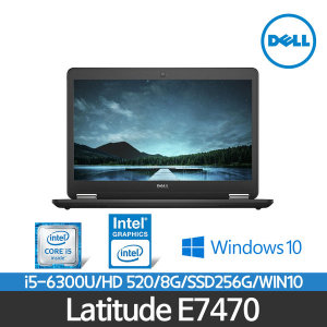 Latitude E7470 i5-6300U/8G/SSD256G/HD520/14/WIN10