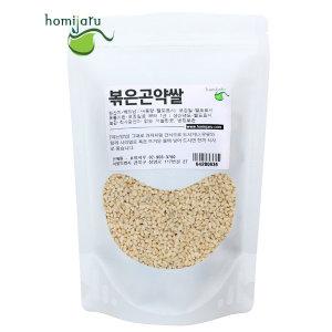 칼로리 줄인 곤약쌀 볶은곤약쌀 300g X 5팩 곤약볶음