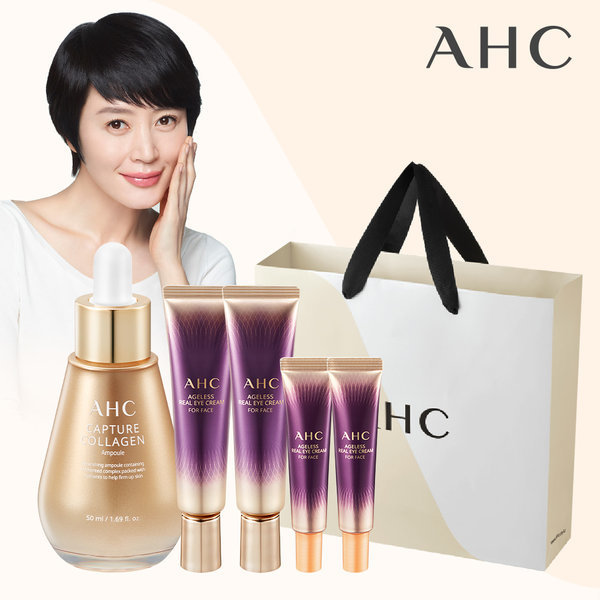 AHC 이에지리스 앰플 기획세트 (아이크림+앰플+쇼핑백)