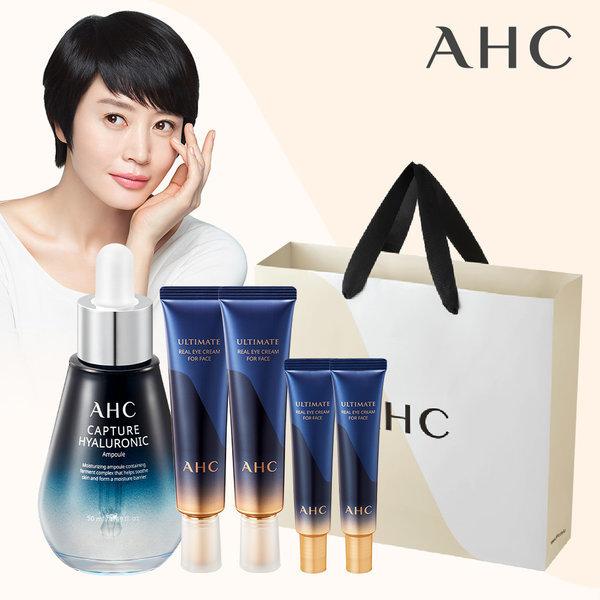 AHC 얼티밋 앰플 기획세트 (아이크림4개+앰플+쇼핑백)