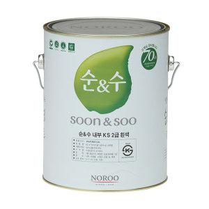 순앤수 내부용 4L KS 2급 순수 최고급형 수성페인트
