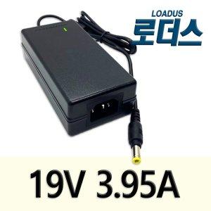 19V 3.95A 도시바A100/L100/L300/M600/M800국산어댑터