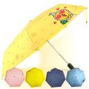 카카오프렌즈 치얼업 3단 완전 자동우산 접이식 우산