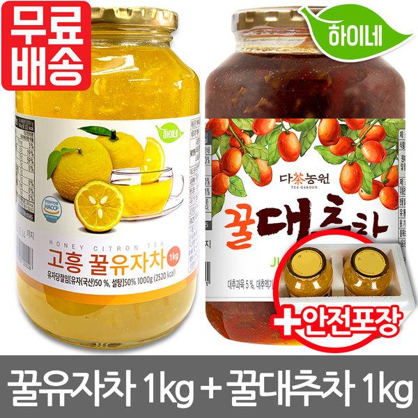 고흥 꿀유자차 1kg+다농원 꿀대추차 1kg /안전포장