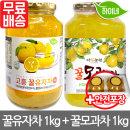 고흥 꿀유자차 1kg+다농원 모과차 1kg /안전포장