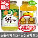 고흥 꿀유자차 1kg+다농원 청귤차 1kg /안전포장