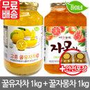 고흥 꿀유자차 1kg+다농원 자몽차 1kg /안전포장