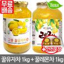 고흥 꿀유자차 1kg+다농원 레몬차 1kg /안전포장