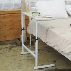 RX-K3012 높이조절 사이드테이블/ 소파테이블/ 책상