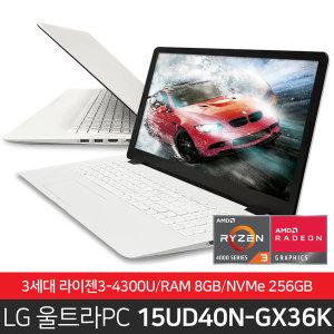 id LG울트라 PC 15UD40N-GX36K 재고보유 당일출고