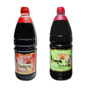 홍게맛간장 레드1.8L + 홍게간장 장아찌소스 1.8L
