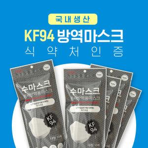 국산 특별가 Kf94 대형수 마스크 100매/비말차단 일회