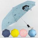 카카오프렌즈 치얼업 3단 수동우산 접이식 패션 우산