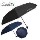 아놀드파마 폰지바이어스 3단우산 접이식우산 답례품