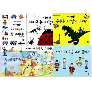 꿈터 똑똑해지는 그리기책 6권세트(자동차/사마귀/공룡/물고기/동물/꿈)