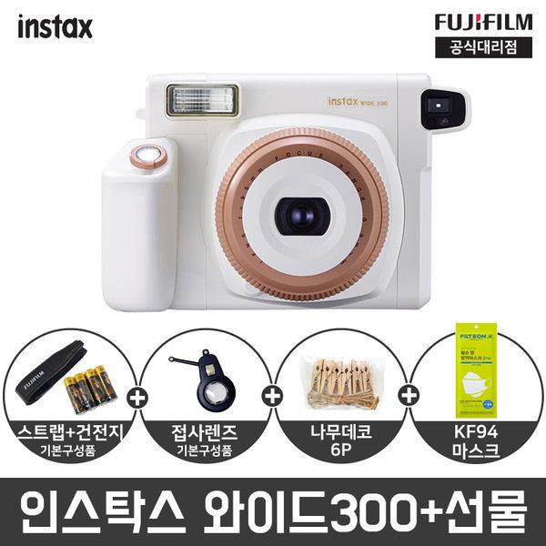 인스탁스 와이드300 카메라-토피 / 단품+선물SET