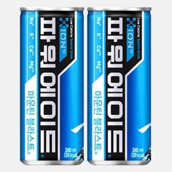 파워에이드240ml(60캔) 이온음료 캔음료 스포츠 음료