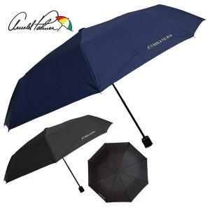 아놀드파마 폰지솔리드 3단우산 고급 패션우산 답례품